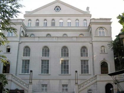Jevrejska sinagoga u Beogradu