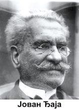Jovan Đaja