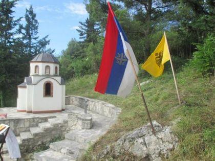 Kapela kod Pridvoračke jame