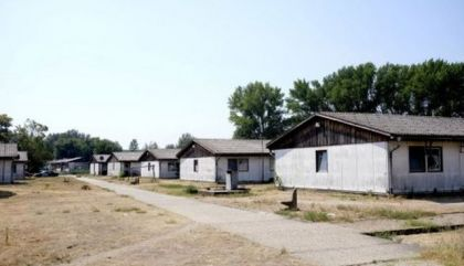 Колективни центар у Крњачи