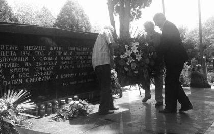 Комеморациjа жртвама усташког злочина у Глини
