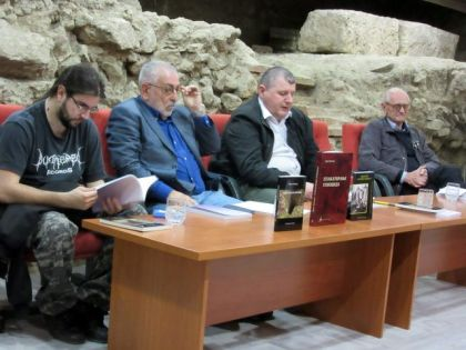 Konferencija za novinare na kojoj su predstavljena nova izdanja Muzeja žrtava genocida