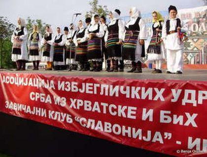 Krušedolski sabor