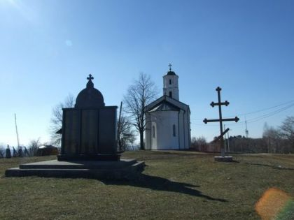 Manastir i spomenik na Dugoj Njivi