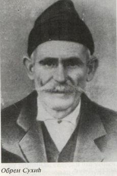 muč. Obren Suhić, solunski dobrovoljac, zaklan u Morinom otoku 1941, sa 11- god. sinom Jovom, supruga i 2 ćerke ubijene u jami, a druge 2 ćerke ubijene ispred kuće. Ognjište ugašeno.