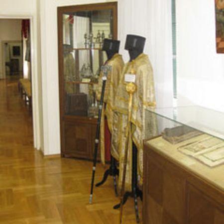 Muzej mitropolije zagrebačko-ljubljanske