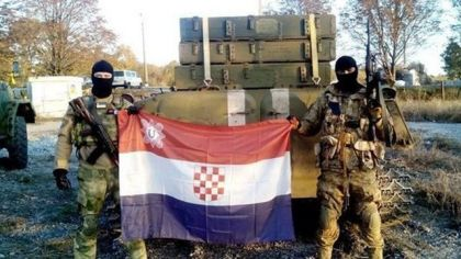 Неоусташе у Украjини