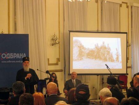 Otvorena izložba Vojno sveštenstvo u oslobodilačkim ratovima Srbije 1804-1918