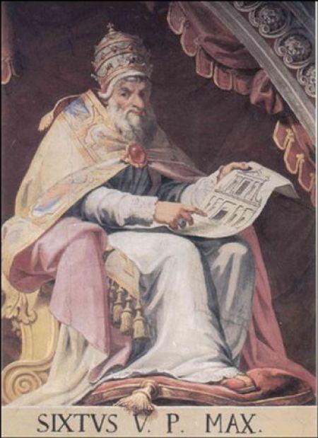 Папа Сикст V