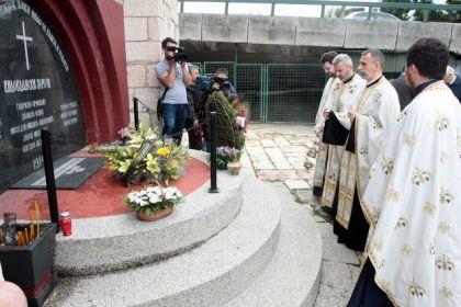 Služen parastos pripadnicima Mlade Bosne kod spomen kapele u Sarajevu
