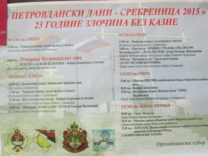 Petrovdanski dani - program obilježavanja