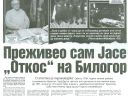 Pravda,BGD 19-22.12.2009.