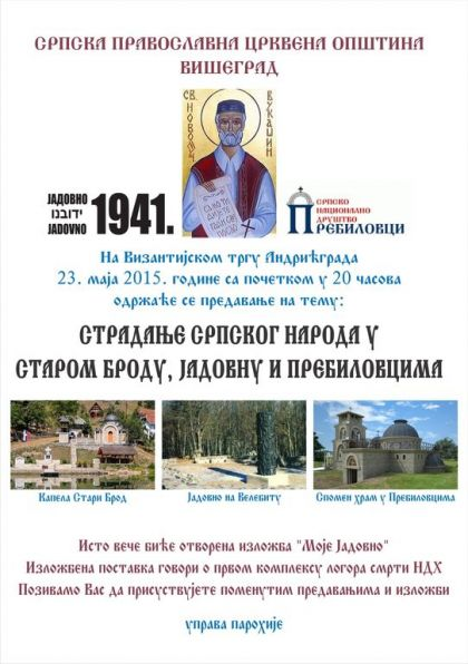 Plakat Andrićgrad