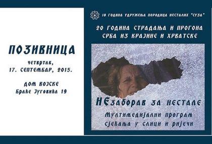 Plakat - Nezaborav za nestale