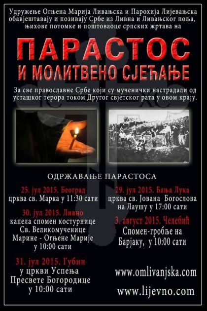 Plakat - Parastos i molitveno sjećanje za stradale Srbe u Livanjskom polju