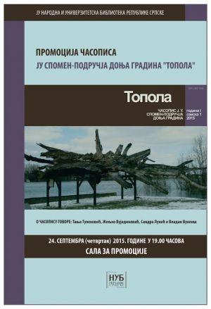 """Plakat - Promocija časopisa """"Topola"""""""