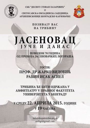 Plakat: tribina Jasenovac juče i danas