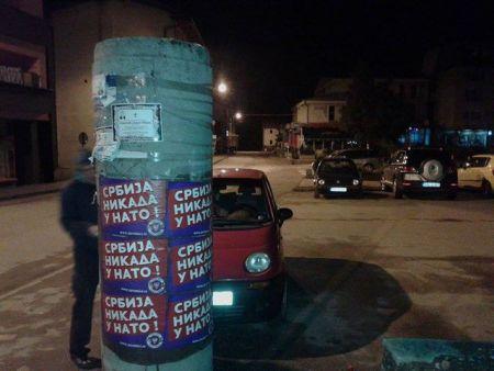Plakati protiv pristupanja Srbije NATO-u prešli na lijevu stranu Drine