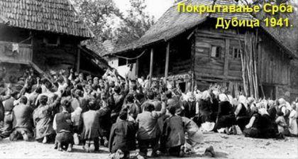 Pokrštavanje Srba Dubica 1941.
