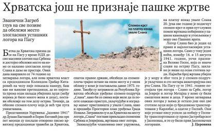Politika, utorak 25.8.2015., str. 7.