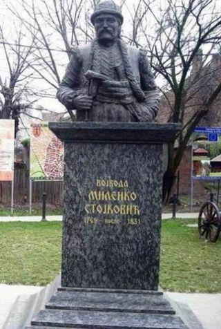 Биста Миленка Стоjковића у Пожаревцу