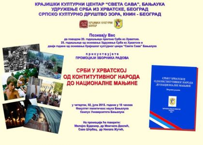 Plakat Srbi u Hrvatskoj od konstitutivnog naroda do nacionalne manjine