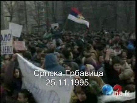 Protesti na Srpskoj Grbavici