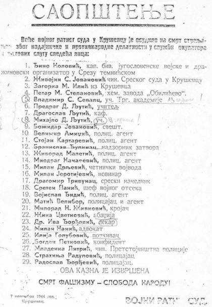 Saopštenje o streljanim u Kruševcu 1944.