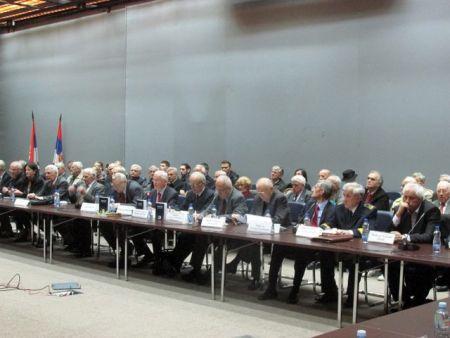 Skup povodom 16 godina od agresije NATO-a, u organizaciji Beogradskog foruma za svijet ravnopravnih