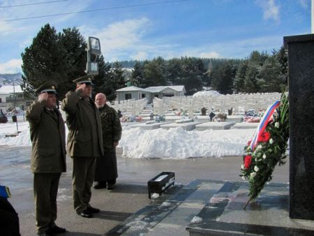 19 godina od formiranja Petog korpusa Vojske Republike Srpske