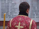 Spomen ploča u skoli Djura Jakšić