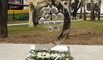 Spomenik 12 zvjezdica u Banjoj Luci