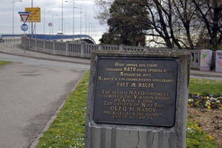 Spomenik Olegu Nasovu u Novom Sadu
