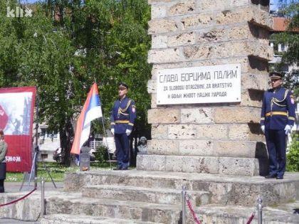 Spomenik na Trgu palih boraca u Banjoj Luci