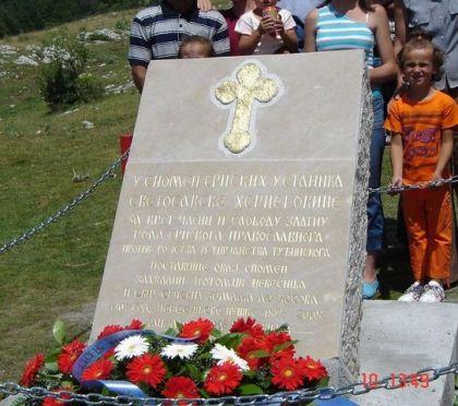 Spomenik ustanicima