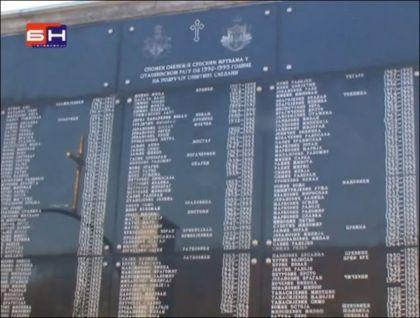 Споменик жртвама из општине Скелани (Фото: Јутjуб принтскрин)