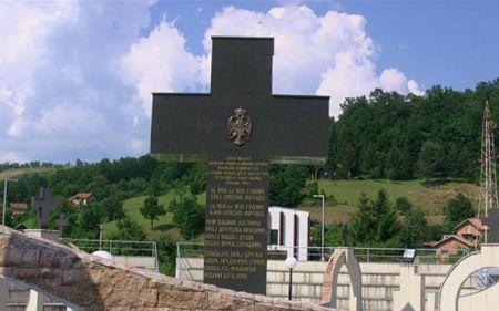 Spomenik stradalim Srbima u Kravici