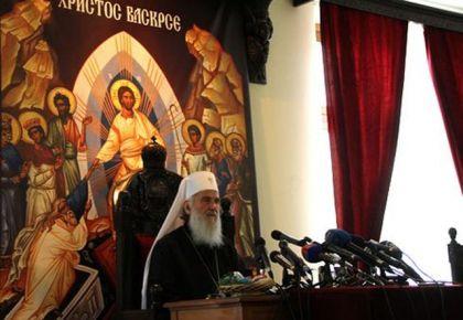 Патриjарх Иринеj