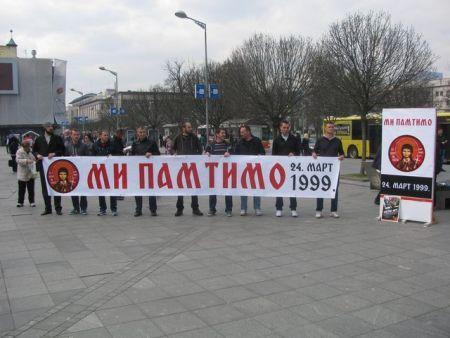 """Srbsko sabranje """"Baštionik"""" obilježio je u Banjaluci 16. godišnjicu od početka NATO bombardovanja Savezne Republike Jugoslavije."""