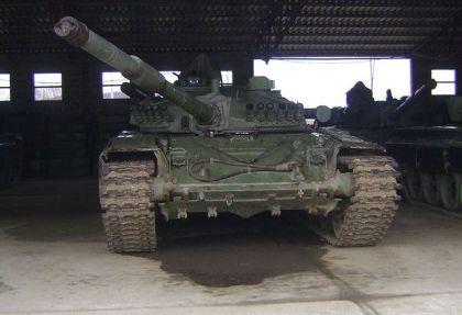 Tenk T-84 OS BiH