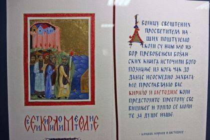 U Trebinju otvorena izložba i kaligrafska radionica