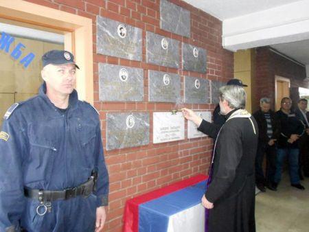 U Zvorniku služen parastos za poginule policajce u odbrambeno-otadžbinskom ratu