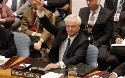 Vitalij Čurkin ulaže veto u Ujedinjenim nacijama