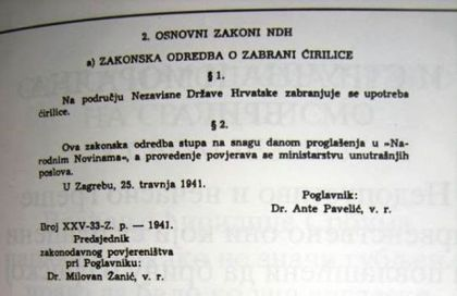 Zakonski akt o zabrani ćirilice u NDH