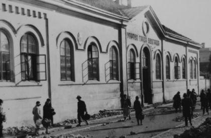 Zloglasni zatvor Glavnjača