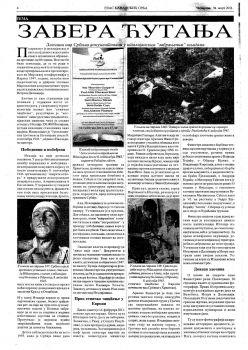 """Zavera ćutanja - prilog objavljen u listu: """"Glas kanadskih Srba"""", 31. mart 2011. - Zavera ćutanja - prilog objavljen u listu: """"Glas kanadskih Srba"""", 31. mart 2011."""