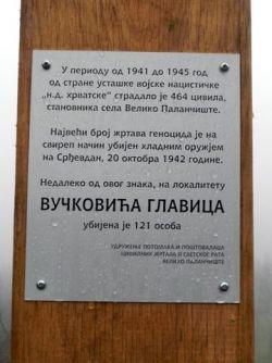 Vučkovića glavica, jedno od stratišta u Velikom Palančištu