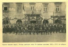 Boka Kotorska | Boka Kotorska