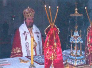 Episkop gornjokarlovački G. Gerasim - Episkop gornjokarlovački G. Gerasim