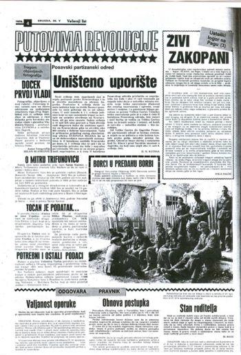 Večernji list 27.05.1975. | Večenji list 27.05.1975